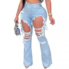 YouSexy Women's Flare Bell Bottom Jeans Knee Ripped Destroyed Flare Denim Pants